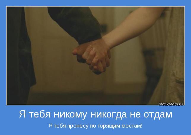 И что ты подарил никому не скажу - Людмила Зыкина - Подари мне платок: Слова, текст песни