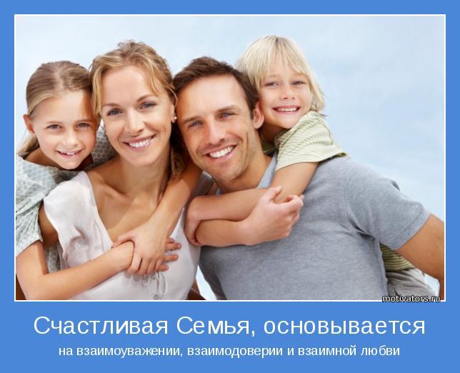 Счастливая Семья Скачать Игру - фото 7