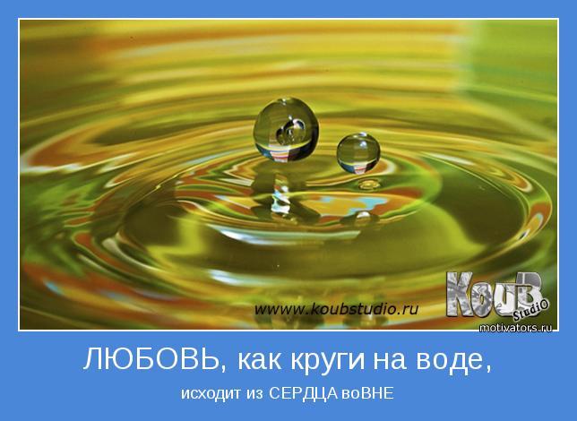 motivator-69715.jpg