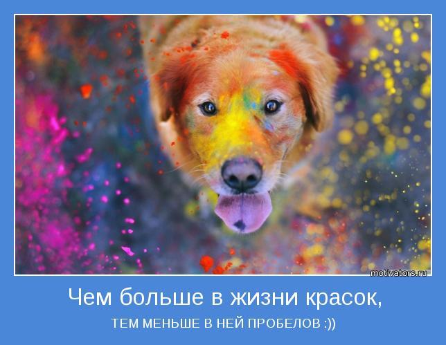 ТЕМ МЕНЬШЕ В НЕЙ ПРОБЕЛОВ :))
