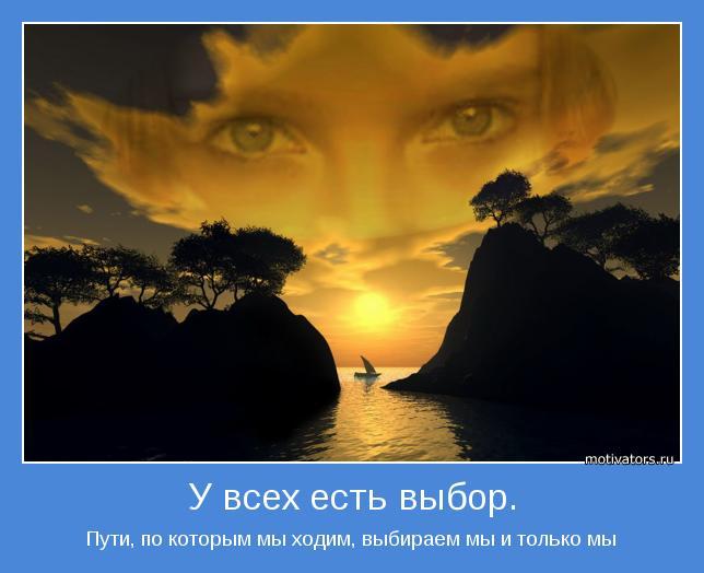 http://motivators.ru/sites/default/files/imagecache/main-motivator/motivator-7126.jpg