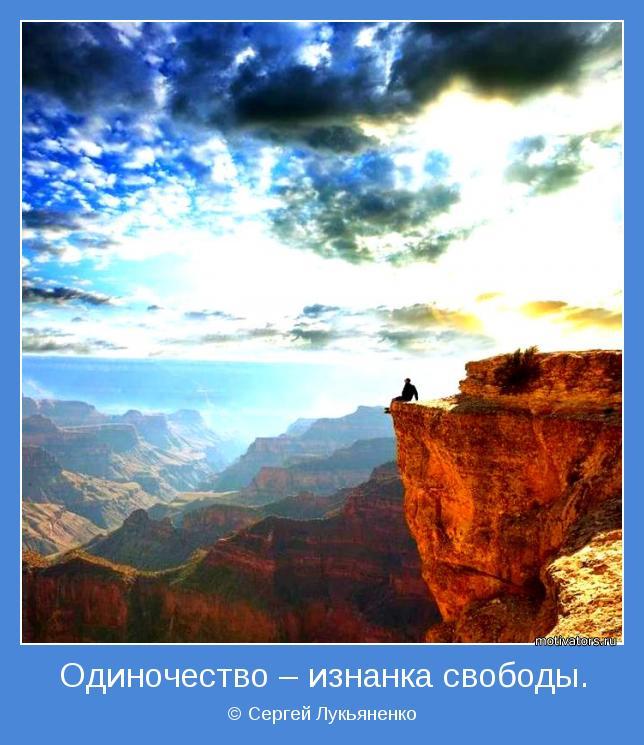 © Сергей Лукьяненко