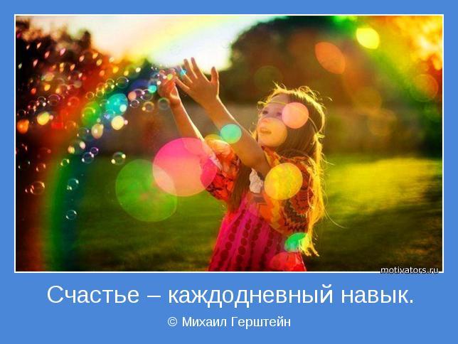 © Михаил Герштейн