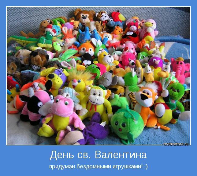 Игрушки фото для детей