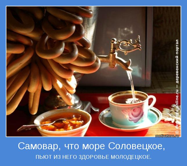 http://motivators.ru/sites/default/files/imagecache/main-motivator/motivator-8320.jpg