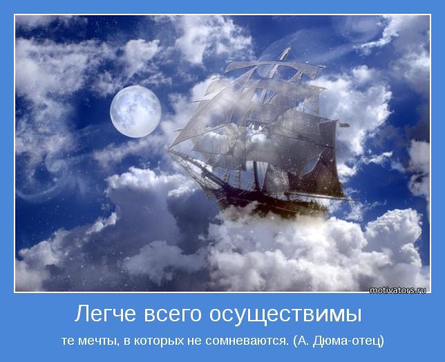 http://www.motivators.ru/sites/default/files/imagecache/main-motivator/motivator-9314.jpg