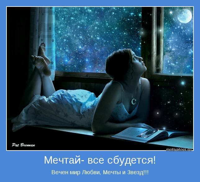 intimnie-tayni-zvezd-shoubiza