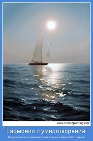 Все прекрасно в гармонии,соответствии с самим собой и миром!