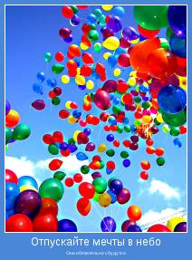 игру про шарики скачать бесплатно