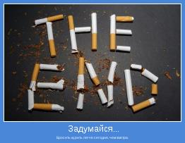 Карр легкий способ бросить курить видео онлайн