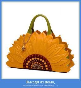 НЕ ЗАБУДТЕ ХОРОШЕЕ НАСТРОЕНИЕ!!!))))       =)