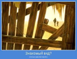 СРОЧНО МЕНЯЙ РАКУРС!