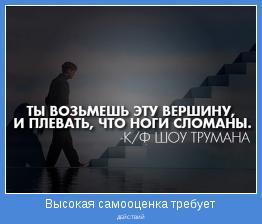 ДЕЙСТВИЙ