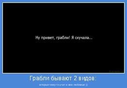 которые чему-то учат и мои любимые ))
