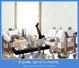 других Украшений не нужно ;) Уэсли Бейтс