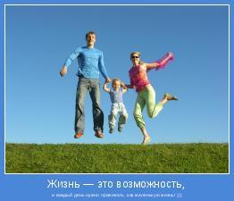 картинки счастливая жизнь