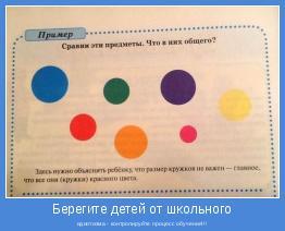 идиотизма - контролируйте процесс обучения!!!