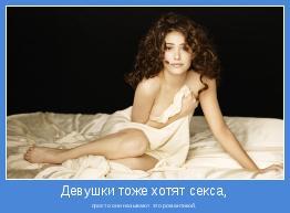 pleyboy-foto-brezhneva
