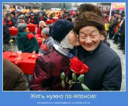 нитараписса, нивалнавасса и улыбасса! )))