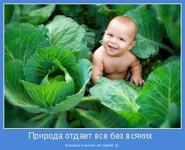 оговорок и ничего не теряет:)))