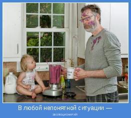 ЭВОЛЮЦИОНИРУЙ!