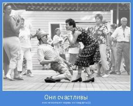 и их не волнуют нормы и стандарты)))