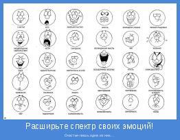 Счастье-лишь одна из них....