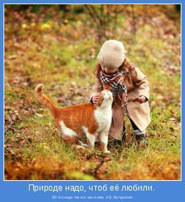 Ей это надо так же, как и нам. © Е.Евтушенко