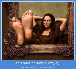 гарантирует избегание нервных растройств )))