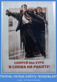 в отдых. Св. Паисий Святогорец
