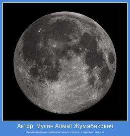 Мужчина как луна показывает яркую сторону, и скрывает темную