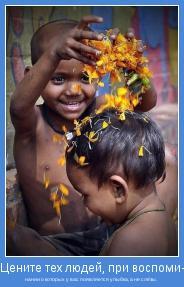 нании о которых у вас появляется улыбка, а не слёзы.