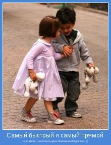 путь к Богу – заполнить день Любовью и Радостью... ))