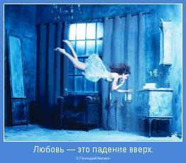 © Геннадий Малкин
