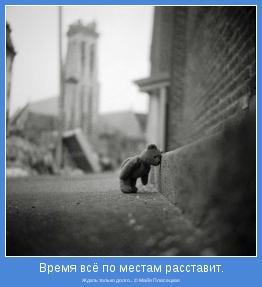 Ждать только долго... © Майя Плисецкая