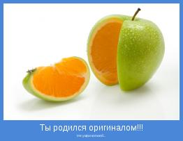 http://motivators.ru/sites/default/files/imagecache/tiser/motivator-7971.jpg