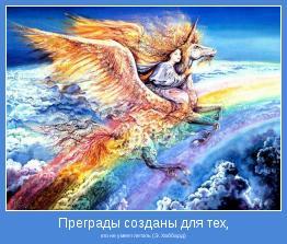 кто не умеет летать (Э. Хаббард)