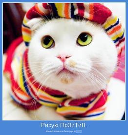 Качественно и без грусти))))))